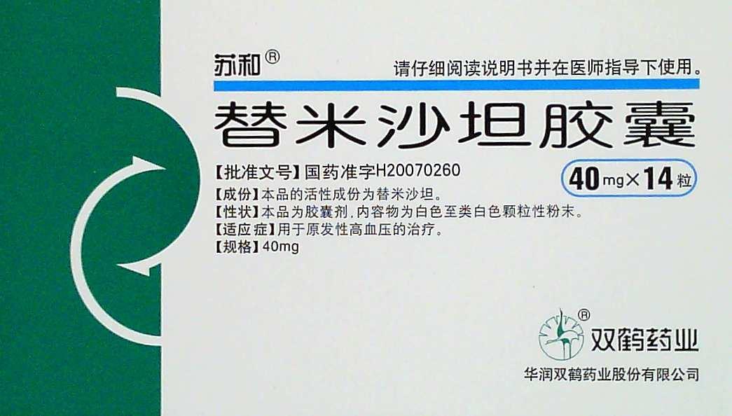 0 大包装200 生产厂家华润双鹤药业股份有限公司 购买数量: -  盒